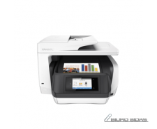 HP All-in- One Printer  Officejet Pro 8720  Colour, The..