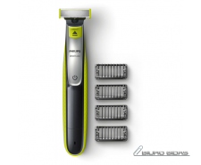 Philips OneBlade Shaver and styler QP2530/20 Warranty 2..
