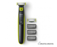 Philips Shaver QP2520/30  OneBlade Charging time 8 h, W..