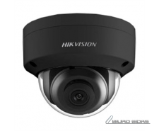 Hikvision IP Camera DS-2CD2145FWD-I F2.8 Dome, 4 MP, 2..