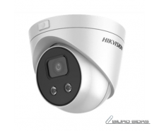 Hikvision IP Camera DS-2CD2346G1-I F2.8 Dome, 4 MP, 2...