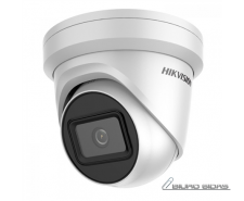 Hikvision IP Camera DS-2CD2365G1­-I Dome, 6 MP, 2.8mm/F..