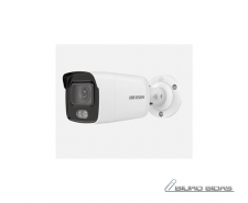 Hikvision IP Camera DS-2CD2047G1­-L Bullet, 4 MP, 2.8 m..