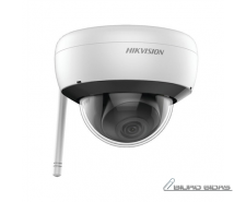 Hikvision IP Camera DS-2CD2141G1­-IDW1 F2.8 Dome, 4 MP,..