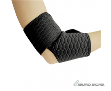 Spokey CUBI Elbow support, Universal, Black 307329