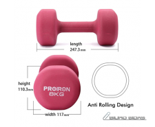 PROIRON PRKNED08K Dumbbell Weight Set, 2 pcs, 8 kg, Red..
