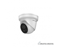 Hikvision IP Camera Powered by DARKFIGHTER DS-2CD2346G2..