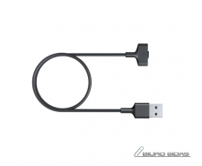 Fitbit Ionic, Retail Charging Cable 507167